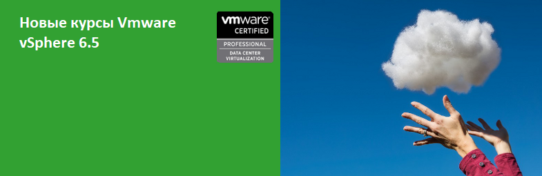 vmware training